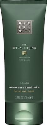The Rituals Jing Hand Lotion 70 ml