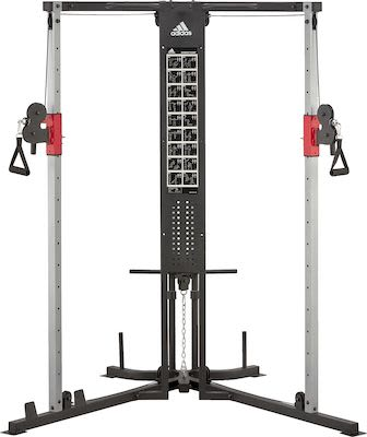 Adidas Sports Rig. Excl. Weight
