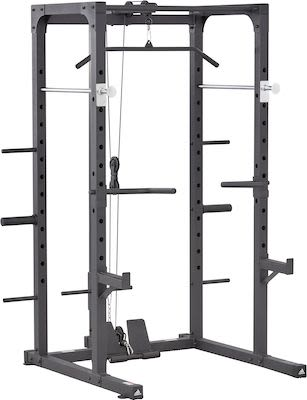 Adidas Home Rig. Excl. Weight