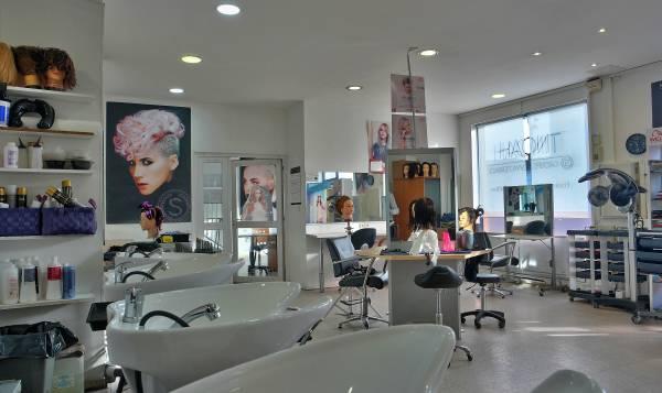 Silvya Terrade - Villefranche-sur-Saône - Centre d'application de l'École Privée d'Esthétique et de Coiffure Silvya Terrade