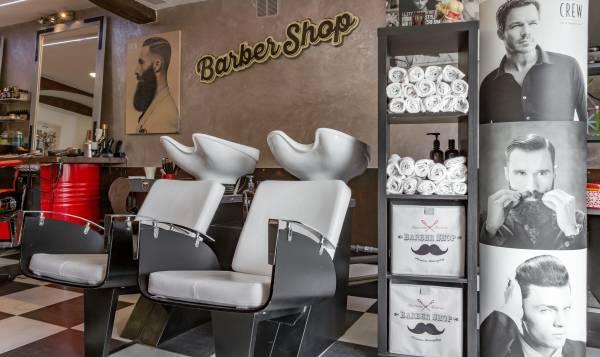Alexi's Barber Shop