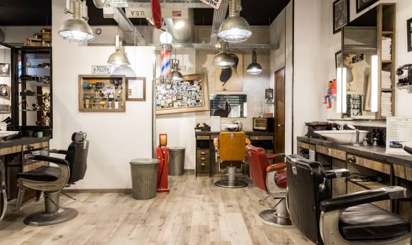 L'Atelier Vintage
