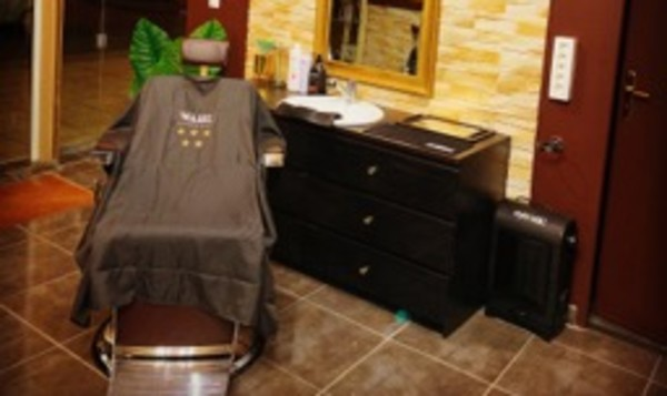 BarberDream