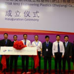 DSM and NHU inaugurated joint…