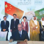 SABIC considers joint venture…