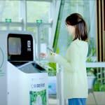 Unilever i Alibaba wprowadzają…