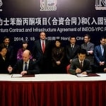 Ineos and Sinopec YPC sign…