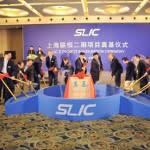 New MDI plant in Shanghai