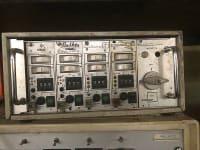 Контроллер горячеканальной