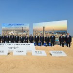 BASF commences its smart project…