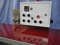Ultradźwiękowa zgzrewarka