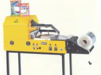 Maszyna Pakująca - Mini