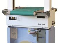 Maszyna pakująca Akebono