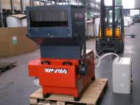 Weima NZ-200/600 mill