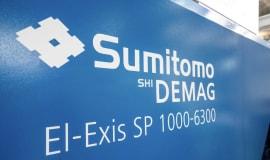Nowa wtryskarka El-Exis SP 1000 ton - przełom na rynku maszyn