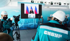 Start of Sibur's Amur Gas Chemical Complex project