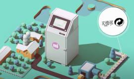 Markem-Imaje wprowadza do sprzedaży nową drukarkę inkjet małych znaków - 9330