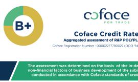 НПП «Полипластик» получил высокий международный рейтинг от Coface