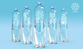 Sidel prezentuje NUUK, nową koncepcję butelki rPET