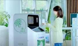 Unilever i Alibaba wprowadzają inteligentne maszyny do sortowania plastiku