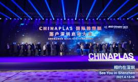 Chinaplas debuts in Shenzhen