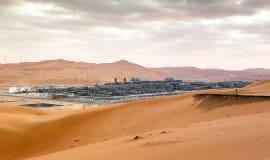 Saudi Aramco завершила продажу доли в нефтепроводном бизнесе