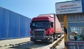 НПП «Полипластик» укрепляет позиции на рынке Польши
