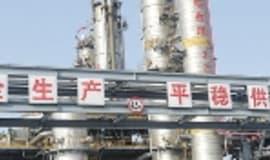 Popyt na poliolefiny w Chinach wciąż rośnie