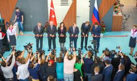 Российско-турецкий промышленный