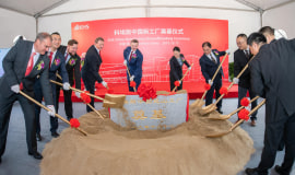 KHS China to build new plant and service center in Kunshan