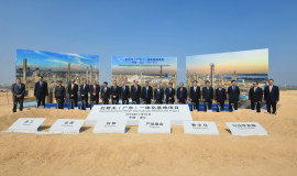 BASF commences its smart project in China