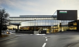 New Arburg Training Center