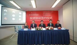 Ascend Performance Materials приобрел активы по выпуску полиамида в Китае
