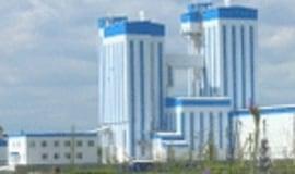 Omya otwiera w Rosji wytwórnię węglanu wapnia