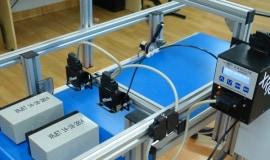 Znakowanie produktów techniką nadruku równoległego