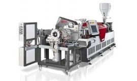 Technologia wytłaczania MRS firmy Gneuss