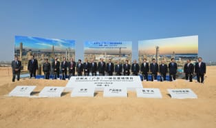 BASF startet High-Tech-Verbundprojekt in China