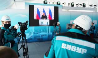 Сибур начал реализацию проекта Амурского газохимического комплекса