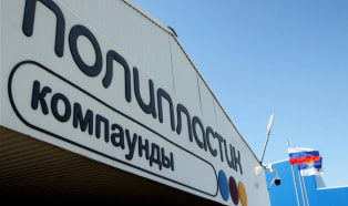 R&P Polyplastic announces results of the first half of this year