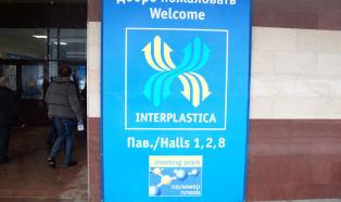 Выставки interplastica и upakovka состоятся в январе 2022-го года