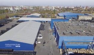 НПП «Полипластик» инвестирует в расширение производства 3,3 млн евро