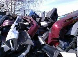 Zderzaki Samochodowe