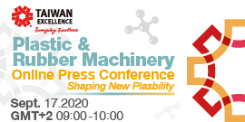 Taiwan Excellence Plastic & Rubber Machinery