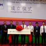 DSM and NHU inaugurated joint