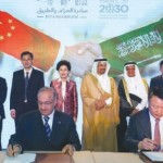 SABIC considers joint venture