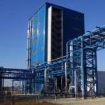 BASF opens Ultrason plant