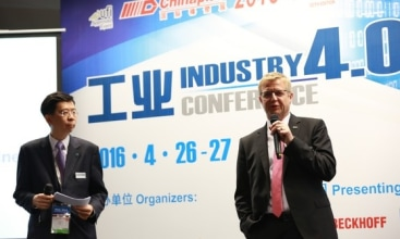 VDMA supports Industry 4.0