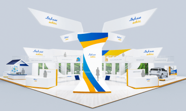 Sabic addressing global trends
