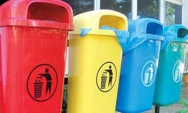 W 2020 roku do recyklingu
