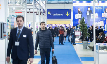 interpack 2020: Exhibitor